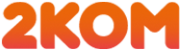 Компания 2ком официальный сайт сайт компания пегас